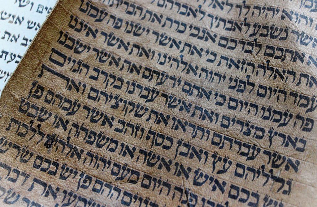 ur-hebraeisch-thora-bibeltext